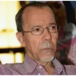 د. حسن المنيعي - المغرب